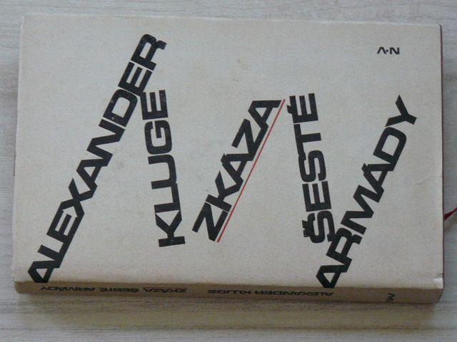 Alexander Kluge - Zkáza šesté armády - Popis jedné bitvy (1970)