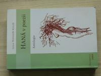 HANÁ v poezii - Antologie - ed. B. Kolář (Olomouc 2008)