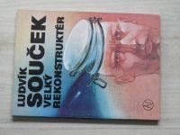 Souček - Velký rekonstruktér (1991)