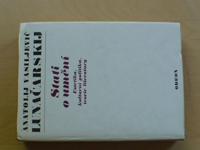 Lunačarskij - Stati o umění (1975) 3 svazky, kompletní