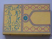 Malý - Napříč říší Tamerlánovou (1939) Z cest Turkestanem a západní Bucharou