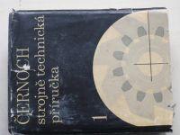 Černoch - Strojně technická příručka 1,2 (1968) 2 knihy