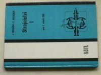 Holoubek - Strojnictví I. pro 1. ročník SOU (1984)
