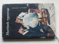 Janovský - Hurvínek vypravuje (1960)