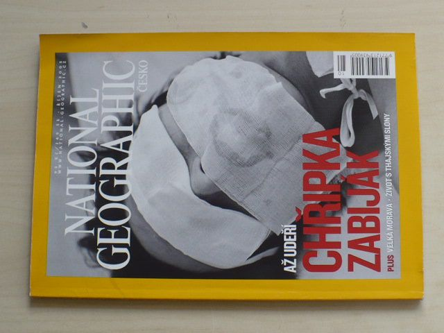 National Geographic 10 (2005)