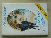 Oscar Wilde - Šťastný princ a jiné pohádky (Albatros 1985)
