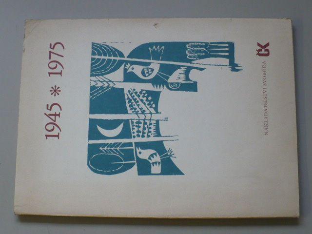 1945-1975 - Soubor grafik a veršů (1975)
