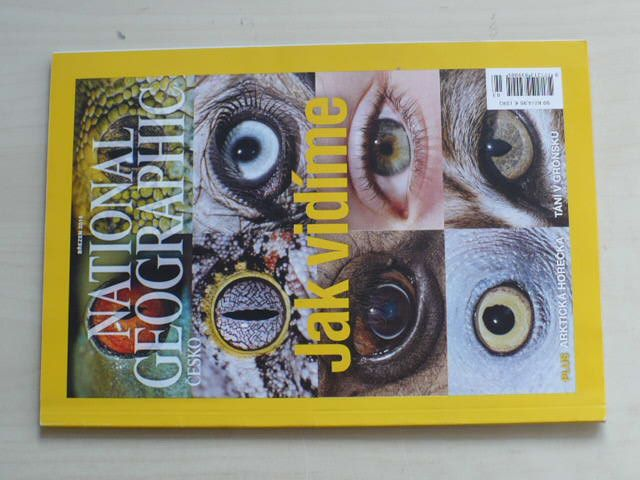 National Geographic 3 (2016)