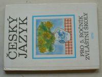 Klement - Český jazyk pro 5. ročník zvláštní školy (1986)