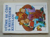 Učíme se číst s medvědem Kubulou (1995)