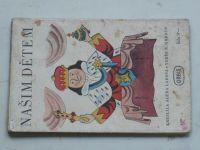 Hrubín - Našim dětem (nedatováno) pohlednice