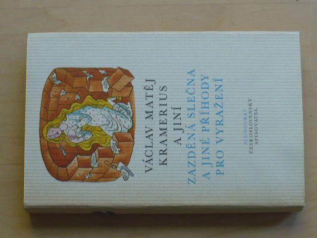 Kramerius - Zazděná slečna a jiné příhody pro vyražení (1980)
