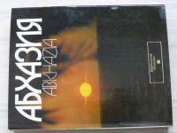 Абхазия - Abkhazia (Планета Москва 1979 - Planeta Publ. Moscow 1979)
