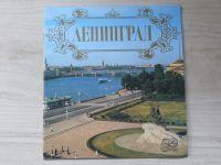 Ленинград - Intourist - Turistický prospekt Leningrad, rusky