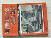 Motoristická současnost - Ročník I.  Číslo 2 (1955)
