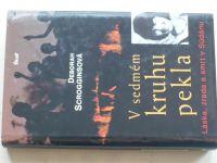 Scrogginsová - V sedmém kruhu pekla - Láska, zrada a smrt v Súdánu (2006)