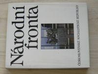 Národní fronta Československé socialistické republiky (1987)