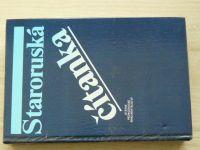 Staroruská čítanka - Komentované texty ke studiu dějin starší ruské literatury a vývoje ruského jaz