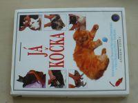 Edney - Já kočka (1994)