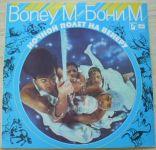 Бони М – Ночной Полет На Венеру (1983)