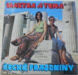 Martha a Tena – Řecké prázdniny (1977)