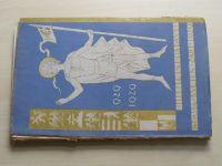 Šorm - Svatováclavský kalendář na jubilejní rok 1929