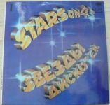 Stars on 45 – Звезды Дискотек (1984)