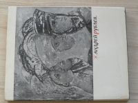 Алпатов - Андрей Рублев (1972) Andrej Rublev