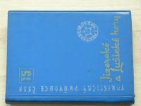 Turistický průvodce ČSSR 15 - Jizerské a Lužické hory (1963)