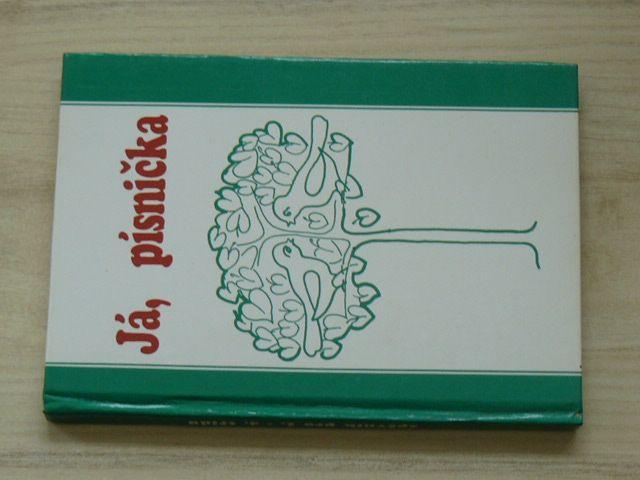Já, písnička - Zpěvník pro žáky základních škol, I. díl pro 1.- 4. třídu (1994)