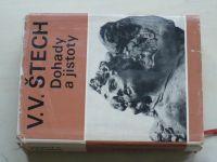 Štech - Dohady a jistoty (1967)