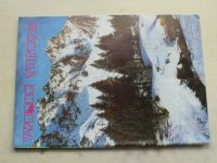 Vysoké Tatry 1-6 (1988) ročník XXVII. (chybí čísla 1-2, 4 čísla) slovensky