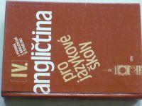 Angličtina pro jazykové školy IV. (1988)
