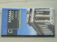 Ellada Greece 1 : 650 000 (2013)