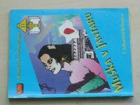 Knihovnička večerů pod lampou 21 - Ballestrem - Muška v jantaru (1992)