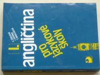 Zábojová - Angličtina pro jazykové školy I. (2000)