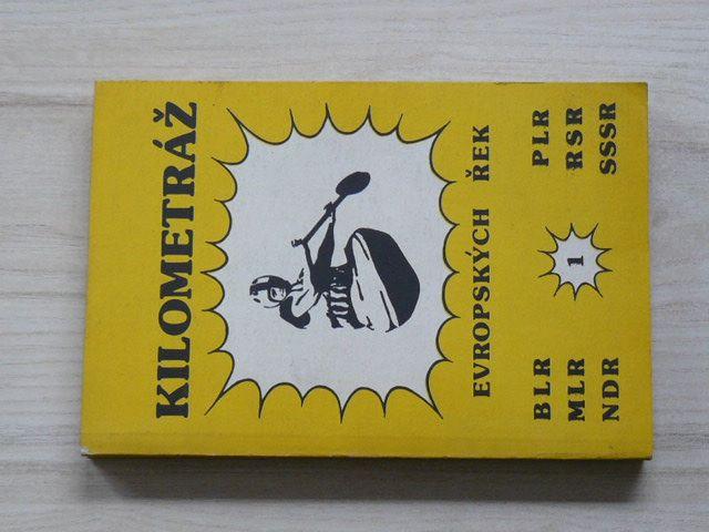 Jančar, Kolínský, Šup - Kilometráž evropských řek 1 - BLR, MLR, NDR, PLR, RSR, SSSR (1984)