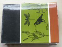 Naučný zemědělský slovník - 12 dílů (1966-1989)
