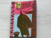 Karavana - Verne - Trosečník z Cynthie (1963) il. Born