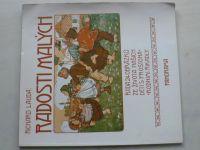Lauda - Radosti malých - Řada 24 obrázků ze života našich dětí s prostonárodními říkadly (1987)