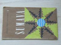 Soubor turistických map 1 - 1 : 100 000 - Šumava (1975)