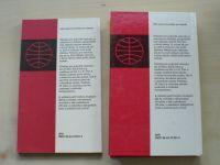 Němčina pro pokročilé samouky + Klíč, slovníčky (1992, 1993) 2 knihy