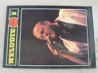 Melodie 2 (1988) ročník XXVI.