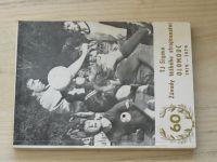 Almanach k 60. výročí Tj Sigma Závody těžkého strojírenství v Olomouci 1919 - 1979 (1979)