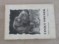 Český fousek 4 (1978)