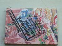 Sandtnerová - Lahůdková kuchyně - Příprava studených lahůdkových pokrmů (1991)