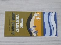Súbor turistických máp - 1 : 100 000 - Slanské vrchy/Zemplínská Šírava - Letná turistická mapa (1973