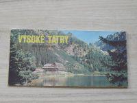 Súbor turistických máp - 1 : 50 000 - Vysoké Tatry - Letná turistická mapa (1973) slovensky