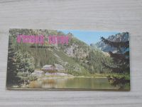 Súbor turistických máp - 1 : 50 000 - Vysoké Tatry - Letná turistická mapa (1975) slovensky