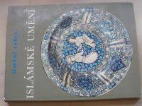 Grube - Umění světa - Islámské umění (1973)
